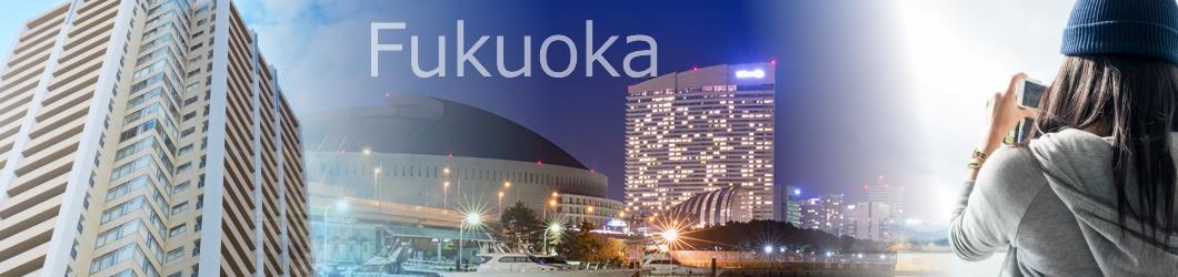福岡のRC賃貸マンションで始める新生活